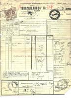 WWII Bulgaria occ Macedonia postal cover doc7