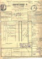WWII Bulgaria occ Macedonia postal cover doc9