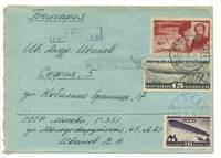 1935 Russia ZEPPELIN cover stamp to Bulgaria