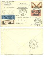 1933 Switzerland Bulgaria Airmail cover RARE