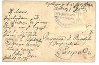 WWI Bulgaria 2nd Air Aviation Unit cover 11