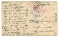 WWI Bulgaria Aviation Pilot School cover 6