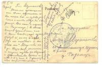 WWI Bulgaria Aviation DEPOT hangar cover 3