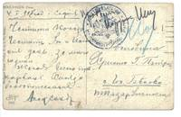 WWI Bulgaria Anti Airplane gun Unit cover RRR