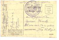 WWI Bulgaria Airplane Observer Unit cover 2