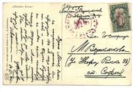 WWI Bulgaria German SUBMARINE U-boat cover 4