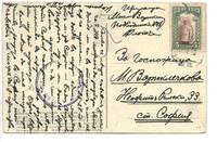 WWI Bulgaria German SUBMARINE U-boat cover 5