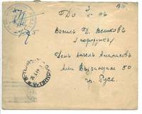 WWII Bulgaria Royal Aviation Army cover 5