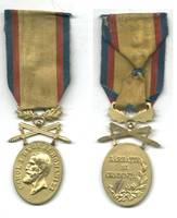 WWI Romania Royal Bravery gold medal SWORDS