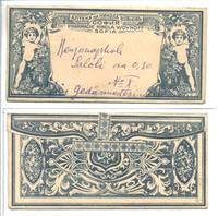 1890 Bulgaria drug apotheke secession cover !