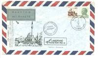 1978 Yugoslavia Serbia ROCKET mail air cover