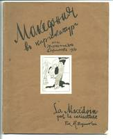 1930 Bulgaria Macedonia Satire Artist book RR