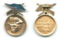 East Germany Communist Youth FDJ Org medal RR