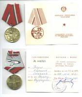 1976 Bulgaria 25y Civil Defense medal w. DOC