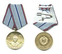 Bulgaria Army 20y Construct Service medal !