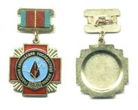 1986 Russia Tchernobyl Nuclear plant medal RR