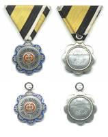 1909 Bulgaria Royal Army Academy medal UNIQUE