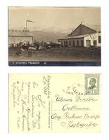 1928 Bulgaria Royal airplane field postcard R