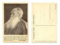 1920 Bulgaria famous Tolstoy photo postcard 2