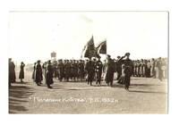 1932 Bulgaria Royal Army oath & flag postcard