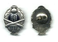 WWI Bulgaria Royal Artillery I silver badge 2