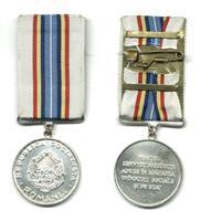 1980 Romania Securitate Police silver medal R