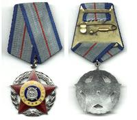 1980 Romania Military Merit order 2 Class !