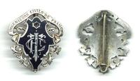 1890 France Civil Engineer SILVER BADGE RARE