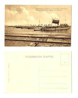 1909 Bulgaria Royal torpedo fleet postcard 2