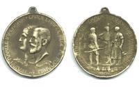 1906 Romania Royal ROMAN Expo medal RRR BIG 2