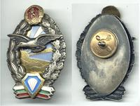 1970 Bulgaria paratrooper pilot badge Type 2