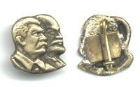 WWII Soviet Russia USSR Lenin & Stalin pin RR
