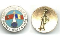 1981 Romania USSR 1st Space flight pin badge