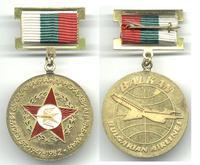 1982 Bulgaria 35y BALKAN civil pilot medal RR