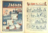 1942 WWII Bulgaria Disney Mickey comic book R