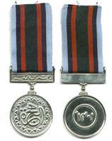 Modern Pakistan HIJRI Military medal NICE