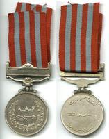 Modern Pakistan DEMOCRACY Military medal NICE