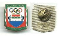 1996 Atlanta Seychelles Olympic NOC pin RARE