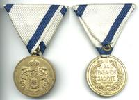 1883 Serbia Royal Civil Merit medal gold R
