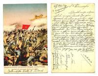 1913 Bulgaria Turkey patriotic postcard LOZEN