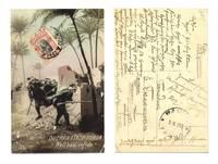 1913 Italy Turkey War patriotic postcard NICE
