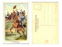 1900 Bulgaria cavalry patriotic postcard NICE