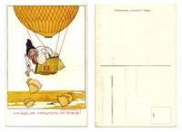 WWI Bulgaria Romania propaganda postcard RARE