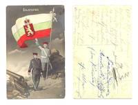 Bulgaria Balkan Wars propaganda postcard NICE