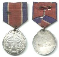 WWII Korea War Victory silver medal NICE
