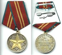 1958 Russia USSR ARMY 15y Serve medal 1 NICE
