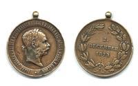 1873 Austria 2nd Dec. Campaign medal NICE