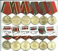 Russia USSR WWII Victory 6 medal group NICE