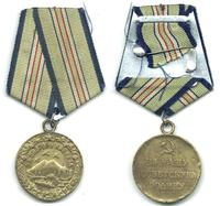 WWII Russia USSR Defense of Caucasus medal 2