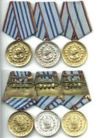1970s Bulgaria Secret Service 3x medal set RR